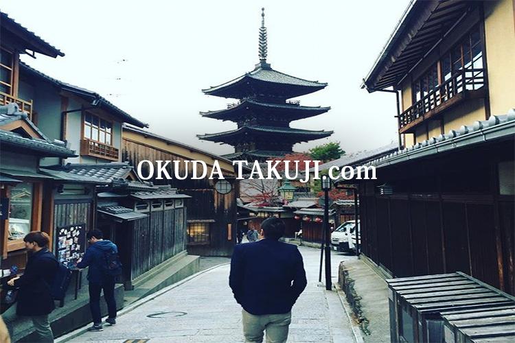 Okudatakuji.com